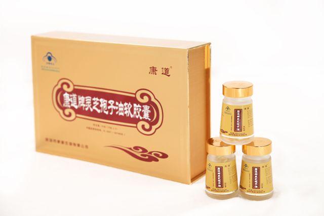 康道牌灵芝孢子油软胶囊 礼盒装